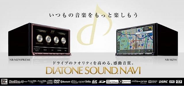 diatone_01